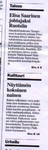 aamulehtiES